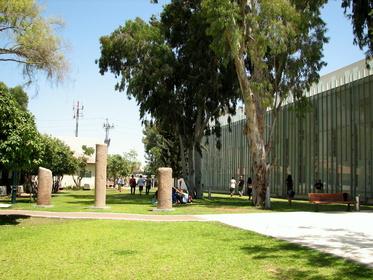 Beinthumi Interdisciplinary Center Herzliya © Gilabrand